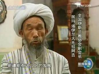 法广|新疆最大清真寺负责人被恐怖分子杀死