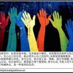 政见|旺旺收购台湾媒体后,对大陆报道更为正面?