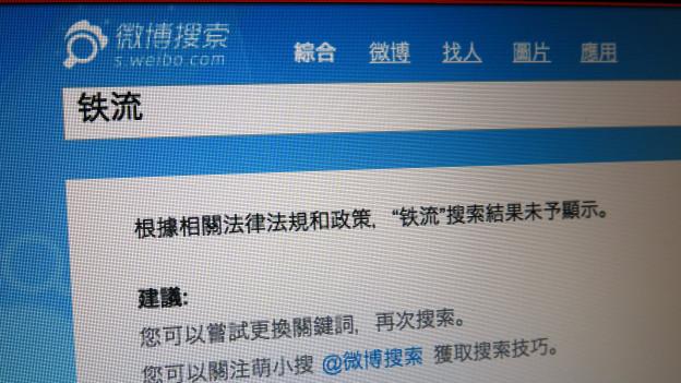 "BBC   中国老作家铁流""因寻衅滋事罪被拘留"""