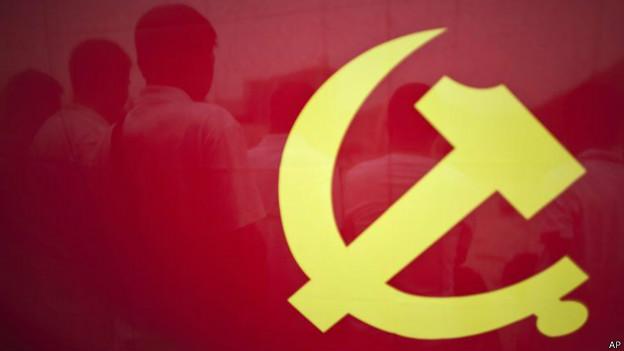 BBC | 中国再有官员自杀 南京原区委书记自缢