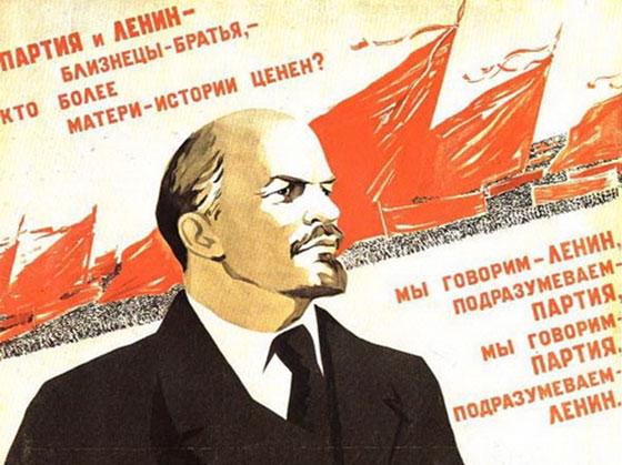 政见 | 告别列宁需要多久?