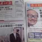 智谷趋势|元淦恭:习近平会为什么如此重视香港商界大佬?