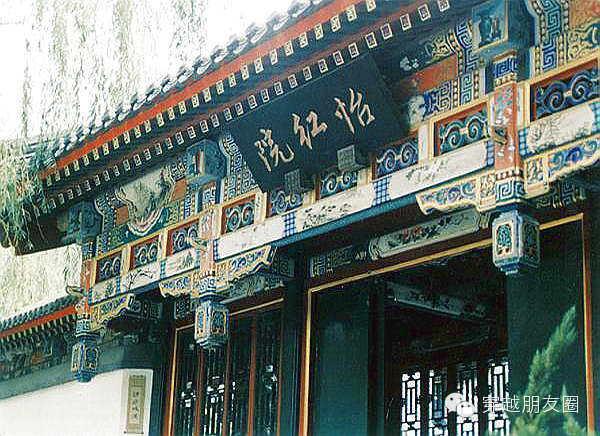 自由亚洲 | 余英时:中共不能代表中国文化