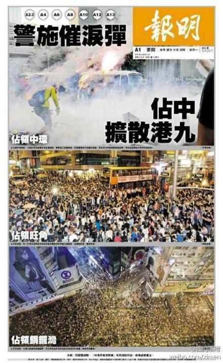 台湾边角料|香港这几天到底发生了什么事?