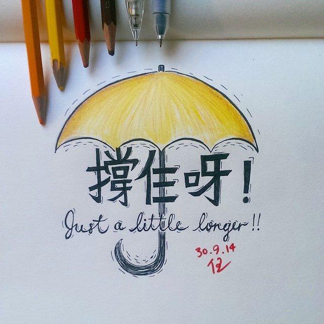占中第三天:风雨中抱紧自由