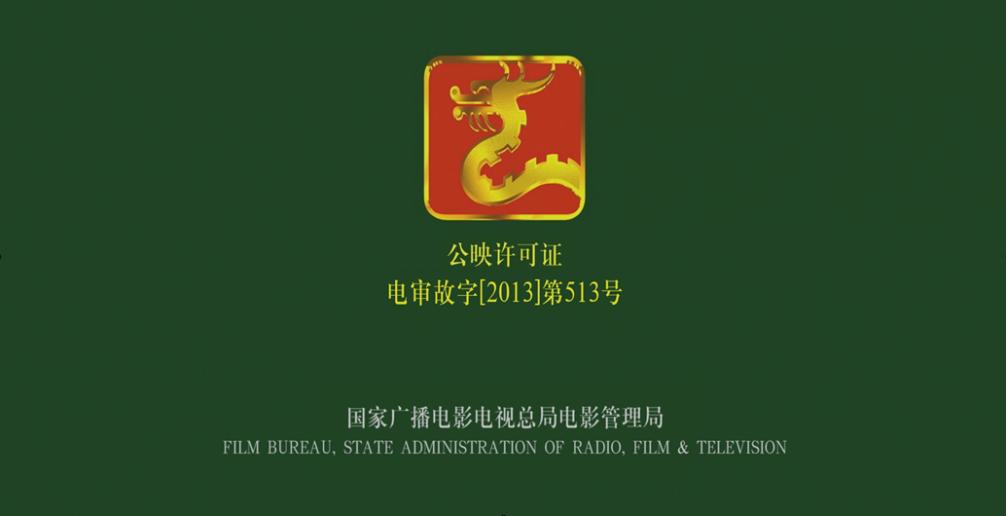 36氪   国内多家TV客户端已被广电总局要求下架