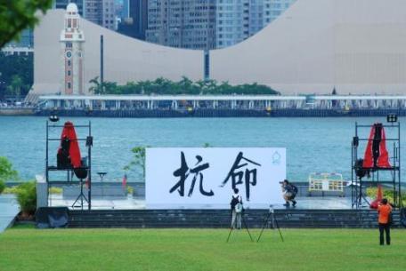 香港公民抗命