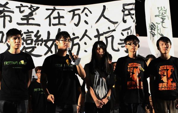朝日新闻|专访学联秘书长周永康 谈香港占据79天