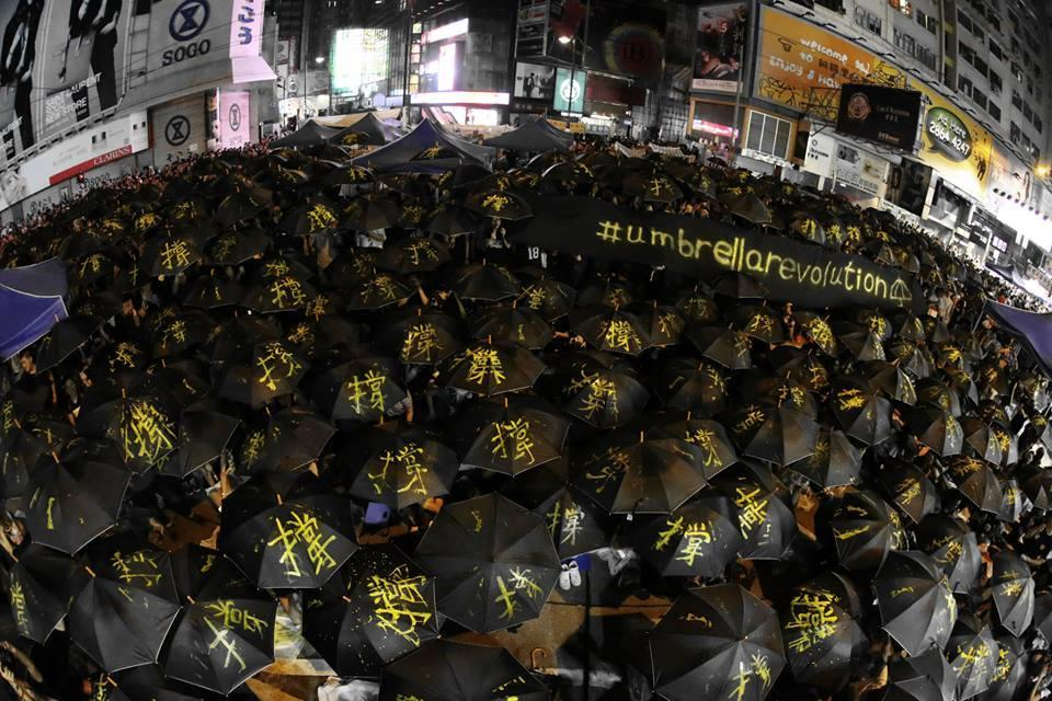 全民媒體|雨遮革命(Umbrella Revolution)的幾點觀察