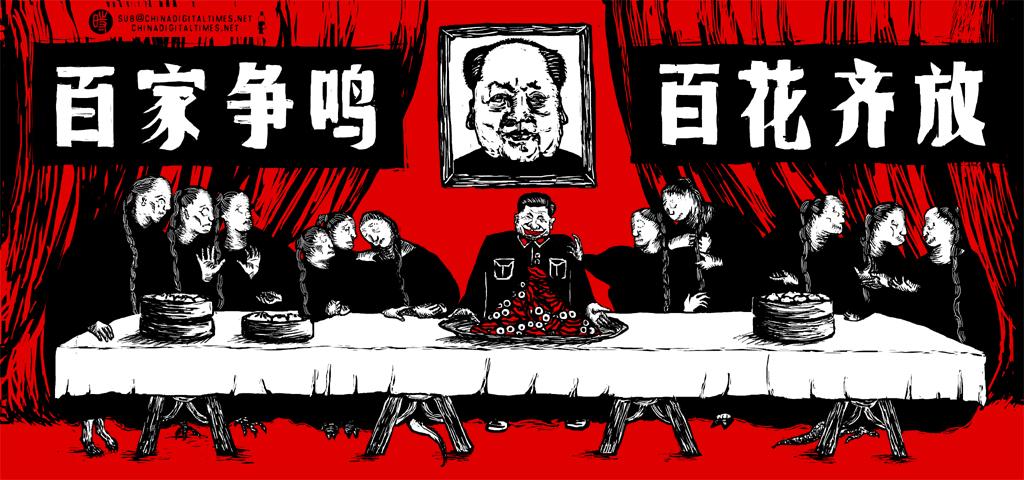 何清涟 | 习近平带领中国重温强人政治