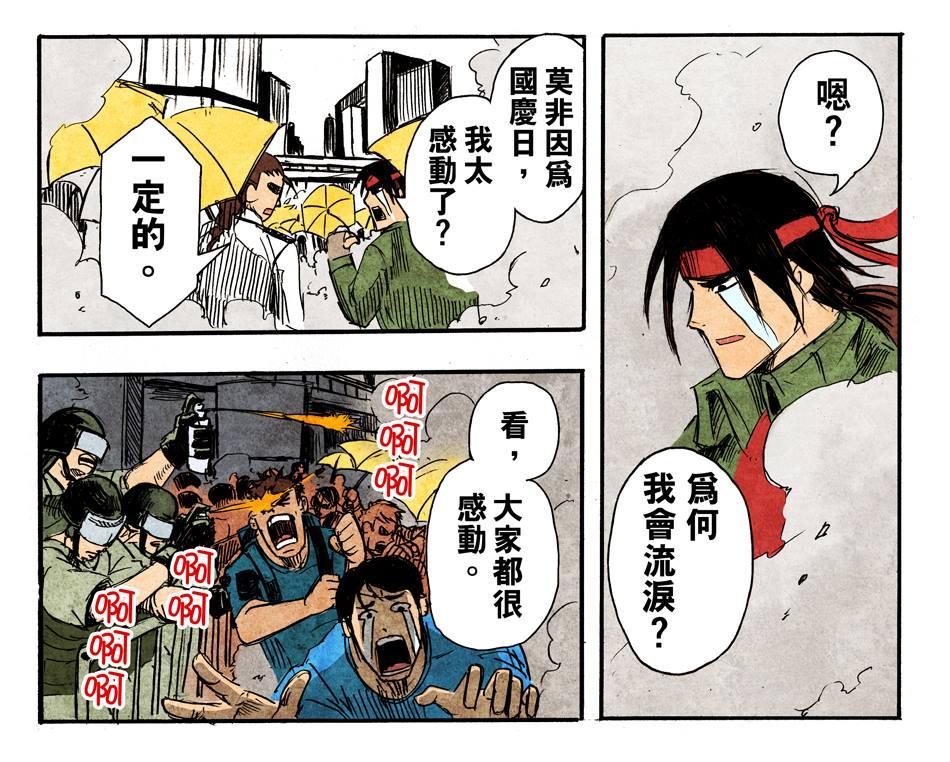 超级香港故事3