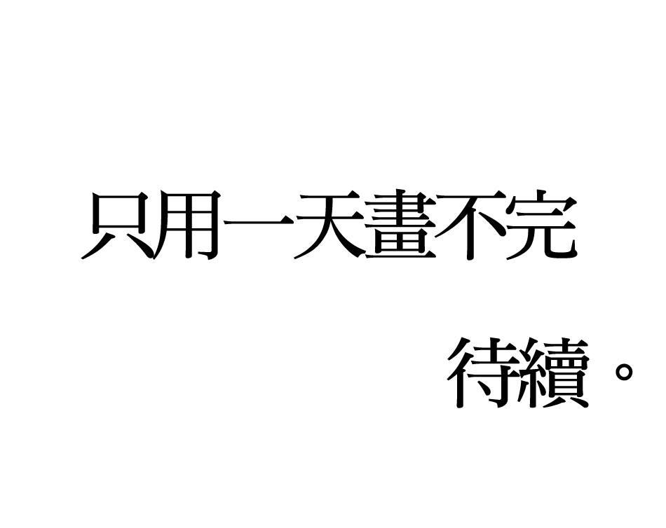 超级香港故事5