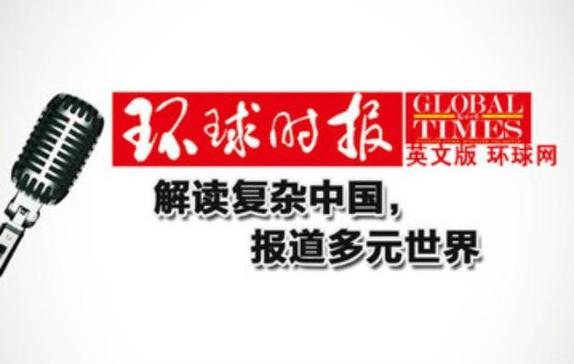 【异闻观止】环球时报 | BBC榜单又给中国网民添了笑料