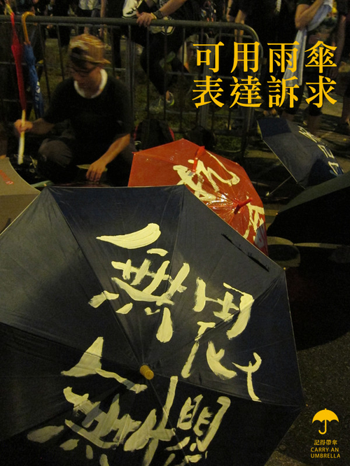 Carry an Umbrella|雨傘的正確使用指南-第一彈
