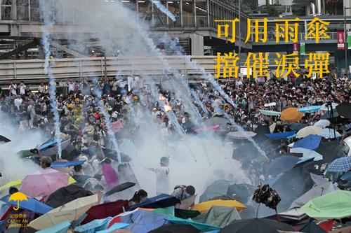 刘细良:雨傘革命博客两篇