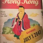 纵览中国|余子牛: 有关香港普选的几个重要问题