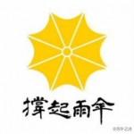 公民行动 | 梁啟智:香港問題答客問 第二集