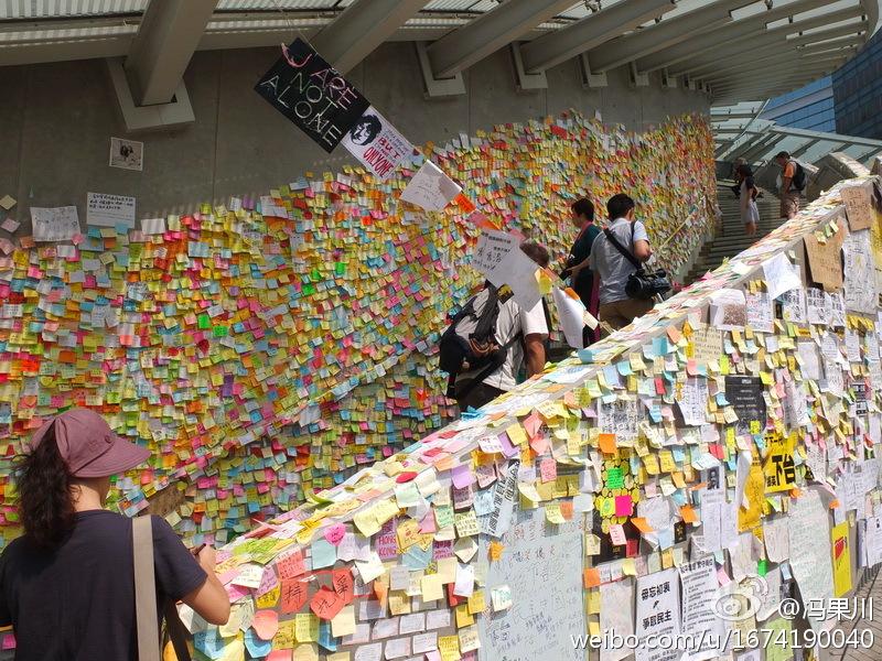 德国之声 | 港府突改变决定 香港何去何从?
