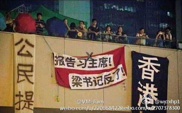 博谈网|身为大陆人,我会与香港示威者站在一起
