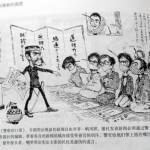 共识网|宗泽亚:无论哪个国家,删改历史都是非常龌龊的