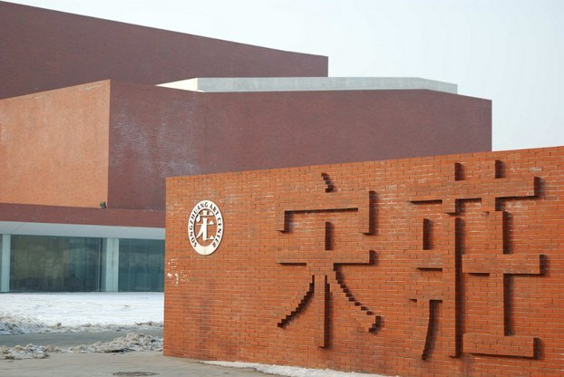 图片: 北京宋庄艺术区。 (法新社资料图片)
