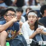 苹果日报 | 张铁志:香港的重生