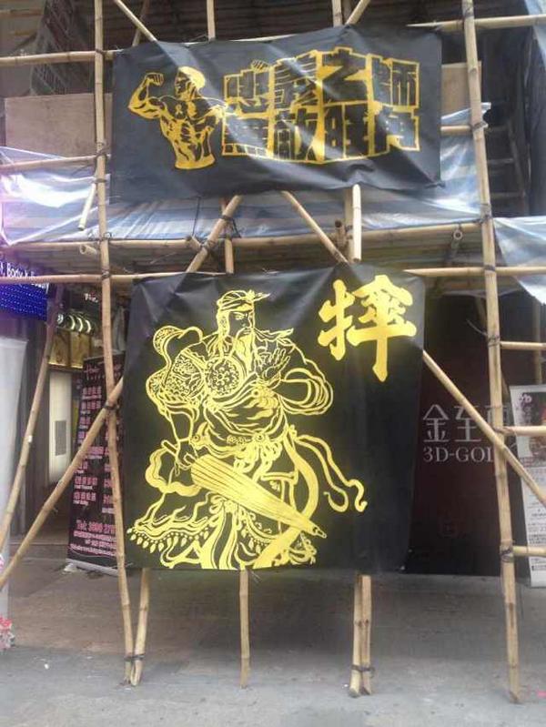 博谈网|内部人士称是北京在指挥香港处理示威的策略