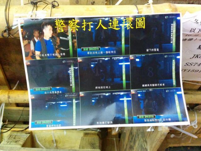 自由亚州|BBC英文网被大陆封锁 TVB警察殴人新闻旁白被删除