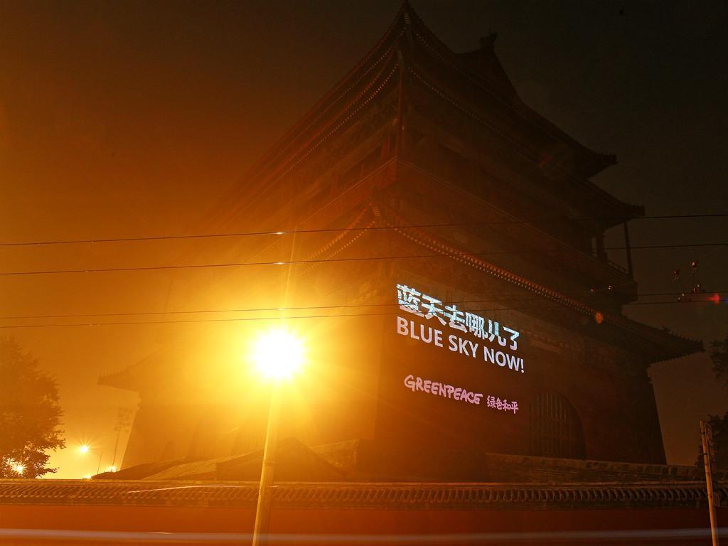 BBC|京冀雾霾严重 局部能见度不足200米