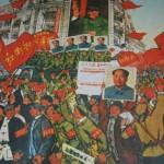元淦恭:中央政治局民主生活会通稿速读