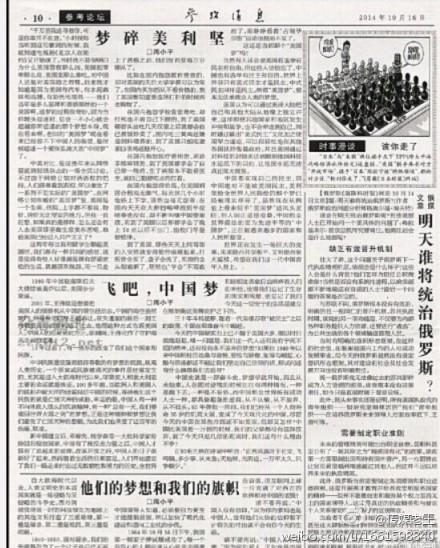 zhouxiaopingshangbao