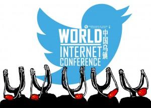 世界互联网大会写真