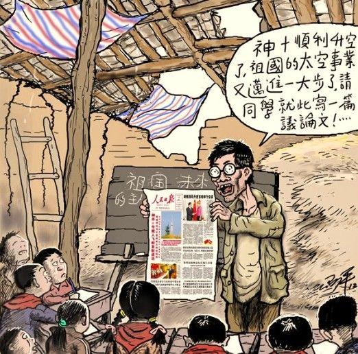 法学学术前沿|张千帆:什么是真正的爱国主义