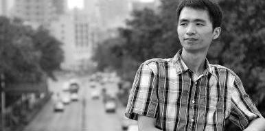 打工诗人许立志(1990-2014)诗集
