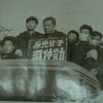 东网|非韩:为四中全会欢呼请先搞清楚法治是什么