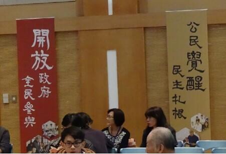 張可 | 北京將失去台港一整代人