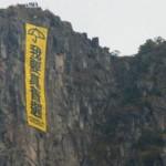香港獨立媒體 | 別忘了這是抗命時代
