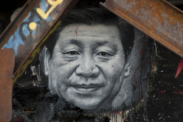 Xi Jinping, Painted Portrait