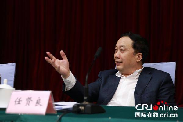 网信办副主任任贤良参加座谈会并讲话