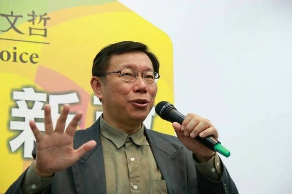 呦呦鹿鸣|政治就是找回良心(台湾两篇胜选感言)