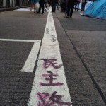 """【历史的先声】""""中国的缺点就是缺乏民主"""""""