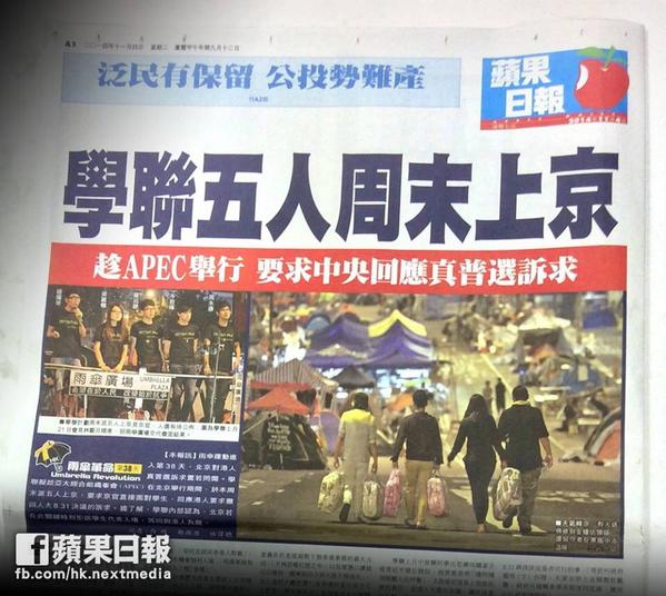 博谈网 | 北京冒着失去整整一代人的风险