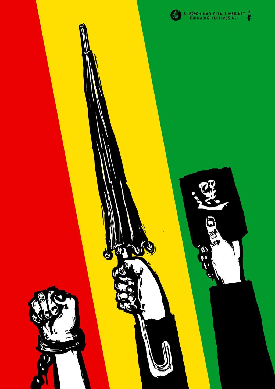 巴丢草:民主的颜色