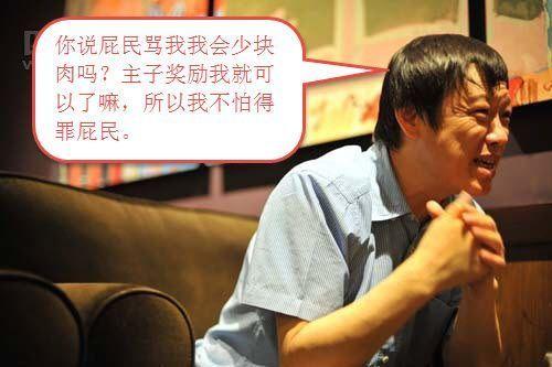 【CDTV】胡锡进:我翻墙是因为工作需要 防火墙存在是必要的