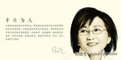 萧轶 | 赵越胜的怒问与托马斯·曼的开骂