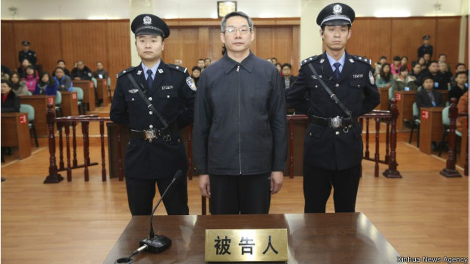 141210025516_china_corruption_liutienan_624x351_xinhuanewsagency