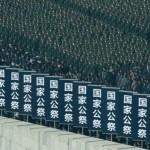 东网|非韩:抗日神剧才是中国最大公约数