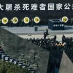 朱学勤|我们该如何纪念南京大屠杀