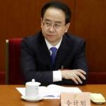 纵览中国|秦永敏:政变行将常态化——从令计划被捕说起
