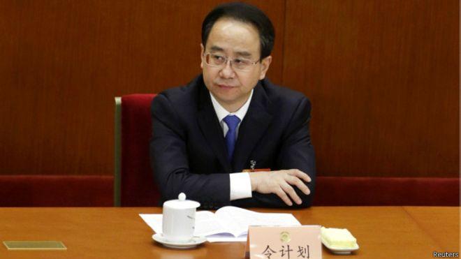 令计划曾经长期担任前中共领导人胡锦涛的秘书。